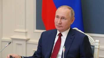 Путин назвал подъем доходов граждан главной задачей России