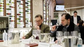 В Москве прошел первый этап дегустационного конкурса вин  Кубок СВВР-2021