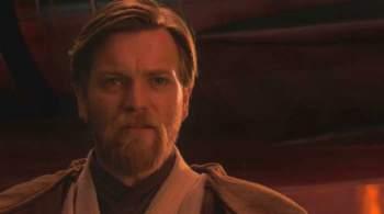 Юэн Макгрегор рассказал о том, как шли съемки сериала  Оби-Ван Кеноби