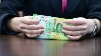 Мишустин выделил более 204 млрд рублей на  школьные  выплаты