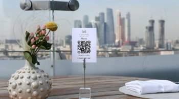 В Москве рестораторы попросили о продлении посещения веранд без QR-кода