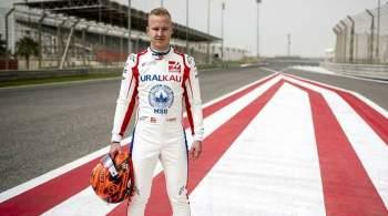 Мазепин показал лучший результат в карьере в  Формуле-1