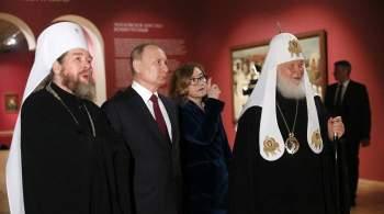 Путин посетил Третьяковскую галерею