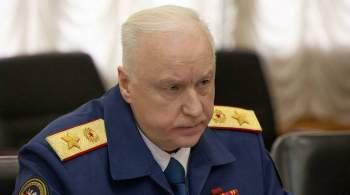 Главе СК доложат о деле о надругательстве над школьницей в Волгограде