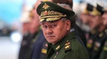 Шойгу прибыл с инспекцией в Ростов-на-Дону