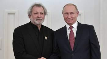 Путин отметил большой вклад Эйфмана в развитие культуры