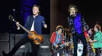 Пол Маккартни раскритиковал творчество The Rolling Stones